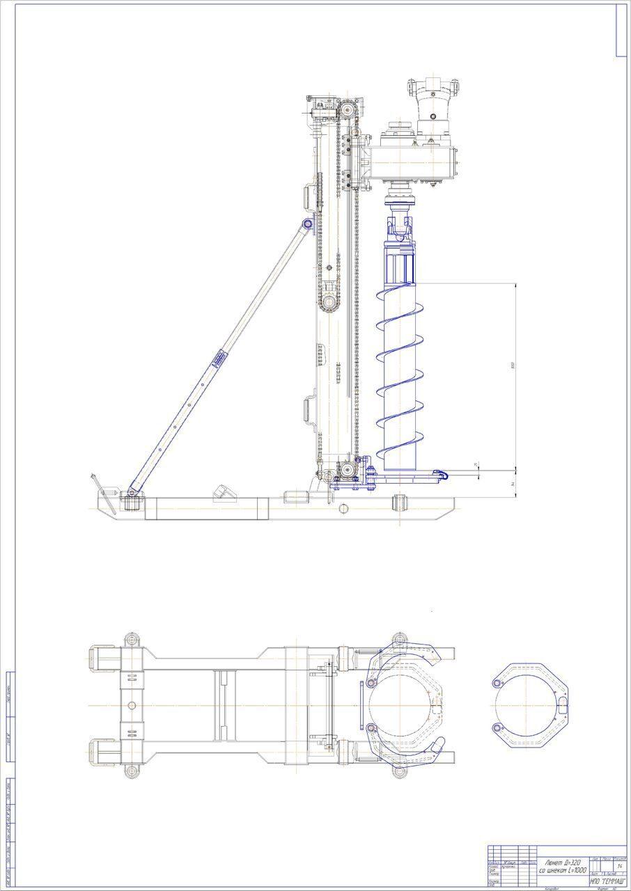 Схема установки буровой установки пбу-2